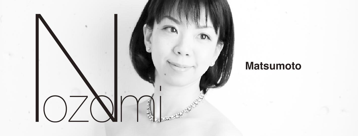 Nozomi Matsumoto, Piano toppage